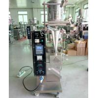 Quality Automatic Vertical Small Pouch Filling Sealing Packing Machinery wholesale
