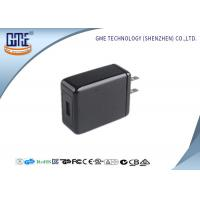 Buy cheap 220v GME Innovative Design 3.6v - 6.5v and 6.5v - 9v QC 3.0 UL Type Charger for Cellphone from wholesalers