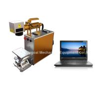 Quality Handheld Type Metal Fiber Laser Marking Machine wholesale