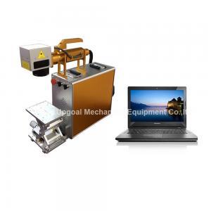 Buy cheap Handheld Type Metal Fiber Laser Marking Machine from wholesalers