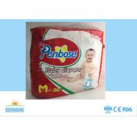 Buy cheap Anti Leak Disposable Baby Diapers Healthy With SMMS Non Woven Fabric Material from wholesalers