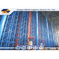 Quality Corrosion Protection Automatic Storage And Retrieval System With Pallet Racking wholesale