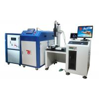 Buy cheap 80J Tab Fiber Laser Welding Machine With Table 200W For Thin Wall Material from Wholesalers