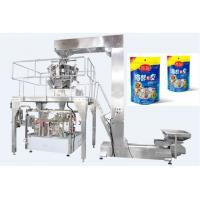 Buy cheap Fully Automated Food Packaging Machine Rotary Premade / Doypack Packaging Machine from Wholesalers