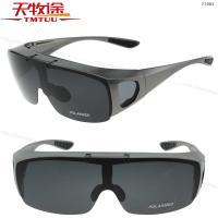 Buy cheap Cocoons Overglasses Fit Over Sunglasses Black Flip Up lens Polycarbonate Frame from Wholesalers