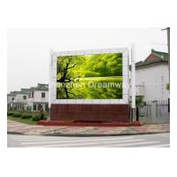 Quality 2R1G1B DIP Outdoor Advertising LED Screen Display 8000 CD / Commercial Center P16 LED display wholesale