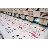 Buy cheap Digital 9 Needle 12 Head Flat Computer Embroidery Machine for Shoe / Glove from wholesalers