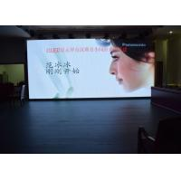 Buy cheap Commercial SMD 2121 Full Color Led Display Apply To Seamless Stage from wholesalers