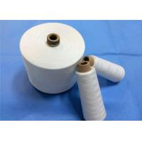 Buy cheap Raw White Yarn ON Paper Cone 40/2 1.67KGS Spun Polyester Thread for Sewing Thread from Wholesalers