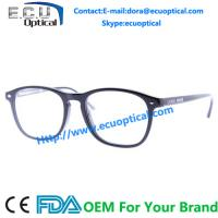 Buy cheap oval shaped acetate frames optical frames acetate eyeglasses from wholesalers