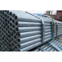 Buy cheap DIN 2391 E235 E355 Galvanized Steel Tube for Automobile , Cold Drawing Steel Tubing from Wholesalers