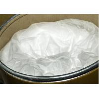 Quality Raw Medical Material Powder For Male Sex Enhancement Drugs  CAS 119356-77-3 wholesale