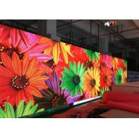 Buy cheap P1.25 Indoor LED Advertising Display RGB With Cabinet Size 480*480 Mm from wholesalers