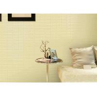 Buy cheap Geometric Printing PVC Modern Removable Wallpaper For Living Room from Wholesalers