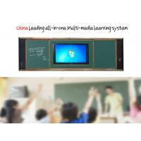 Buy cheap 1920*1080 RGB LCD Interactive Whiteboard for E Learning Classroom Support Windows from Wholesalers