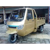 Buy cheap Cargo Use For pedal car/three wheel motorcycle / motorcycle from Wholesalers