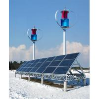 Quality Off-grid wind solar hybrid system with 600W wind turbine with mono silicon solar PV for remote mountain area use wholesale