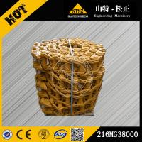 Buy cheap Shantui bulldozer SD22 track link, 38 links, Shantui genuine undercarriage spare parts from Wholesalers
