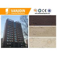 Buy cheap Travertine Marble Exterior wall decorative panels Modern / Classic Style , CE SGS from Wholesalers