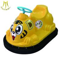 Buy cheap Hansel children toys and coin operated game machine with car bumper for kids from Wholesalers