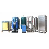 Buy cheap dosmetic sewage wastewater disinfection ozone generator/ coli ozone sterilizer from Wholesalers