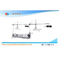 ZLP1000 8 - 10 m / min Safe Suspended Woking Platform For Building Construction And Maintenance