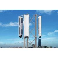 Buy cheap High Frequency Vhf Base Station Antenna For Mobile Communication With 50Ω Input Impedance from wholesalers
