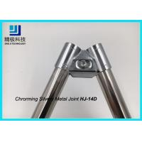Buy cheap High Gloss Reusable Chrome Pipe Connectors / Joint For Stainless Pipe from wholesalers