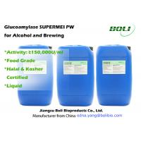 Buy cheap Liquid Glucoamylase Hydrolytic Enzymes Activity 150,000 U/ml for Alcoholic from wholesalers
