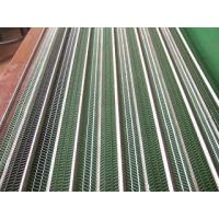 Buy cheap Building Materials Expanded Metal Lath 0.25-0.4mm Thickness 10cm Rib Distance from Wholesalers