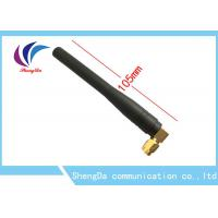 Buy cheap Omni Long Range Wifi Receiver Antenna 2400-2500MHz Rubber Duck SMA Male Plug from wholesalers