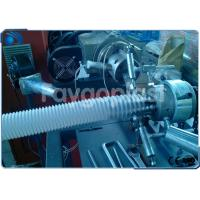 Buy cheap Single Screw Plastic Extrusion Equipment For Producing Spiral Type Extensible Hose from Wholesalers