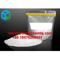 Buy cheap Legal Coluracetam MKC-231 Medical Raw Material CAS 135463-81-9 from Wholesalers