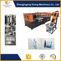 Buy cheap 5L Fully Automatic Pet Bottle Blowing Machine High Efficiency With Pre - Heater from Wholesalers