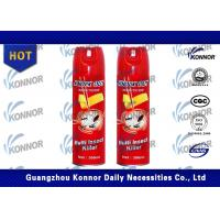 Buy cheap Fly Insecticide Spray / Crawling Insect Killer Spray Aerosol Jasmine Fragrance from wholesalers