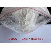 Buy cheap 1 3 Dimethylpentylamine HCL Powder Supplements Pharmaceutical Materials For Weight Loss from Wholesalers