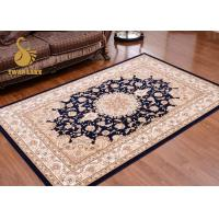 Quality Traditional Persian Rugs Washable , Custom Indoor Outdoor Rugs Anti Slip wholesale