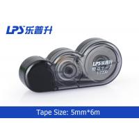Buy cheap Black Mini Correction Tape Cute 6M*5MM Student Stationery White Out Correction Tape Fullmark from wholesalers