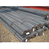 Buy cheap Steel Deformed bar/Hot Rolled Ribbed Steel Bar for reinforced concrete /steel rebar/Standard:GB,BS,ASTM from Wholesalers