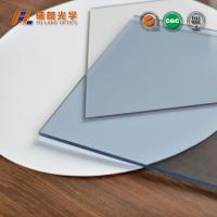 Buy cheap Anti Static 4x8 Clear Acrylic Sheet 21mm Thick , 4x8 Plexiglass Sheet Optical Base Material from Wholesalers