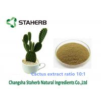 Buy cheap Cactus Extract Weight Loss Powder Ratio 10/1 Solvent Extraction For Cosmetic Field from Wholesalers
