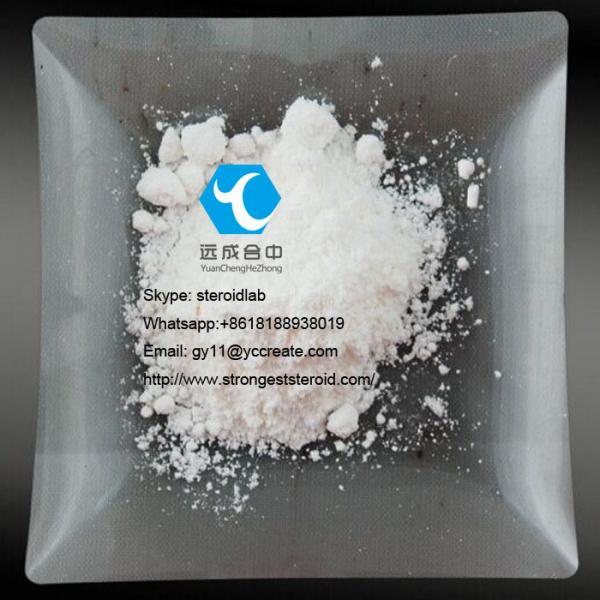Quality Raw Powder Lidocaine HCL Lidocaine Hydrochloride Anesthetic Anodyne 6108-05-0 for sale