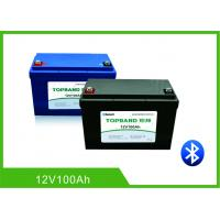 Buy cheap Camper Van Motorhome RV Camper Battery12V 100AH Compatible With Most Inverters from wholesalers