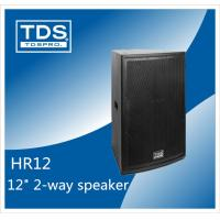 Buy cheap HR12--Pro Audio Sound Service-For KTV Sound Event from Wholesalers