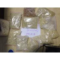 Buy cheap apvp bk-mdma crystal/powder, big quantity in stock,skype:flora0625go from Wholesalers