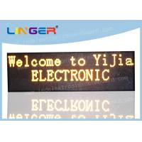Buy cheap Semi Outdoor Led Scrolling Display , Outdoor Scrolling Led Sign For P7.62mm / P10mm from Wholesalers