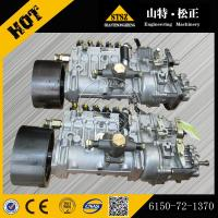 Buy cheap Komatsu bulldozer spare parts, Komatsu D65E-12 engine fuel injection pump 6150-72-1370, 6D125E-2 engine parts from Wholesalers