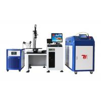High Speed Automatic Fiber Laser Welding Machine For Eyeglass Frame