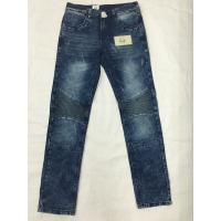 Buy cheap Womens Stripe High Waisted Straight Leg Jeans With Tapered Legs Casual Style from Wholesalers