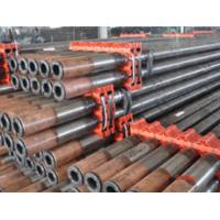 Buy cheap Drill Pipes, drill collars, drill rigs. from Wholesalers